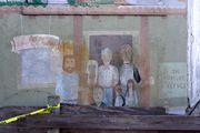 Стена консервного завода / США