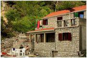 дом с другой стороны / Хорватия