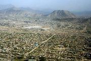 Вид сверху  / Афганистан