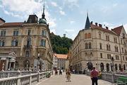 милый город / Словения