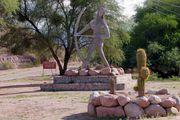 скульптура / Аргентина