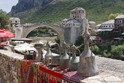 сувениры / Босния и Герцеговина