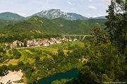 Герцеговина заканчивается / Босния и Герцеговина