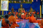 буддистский университет / Таиланд