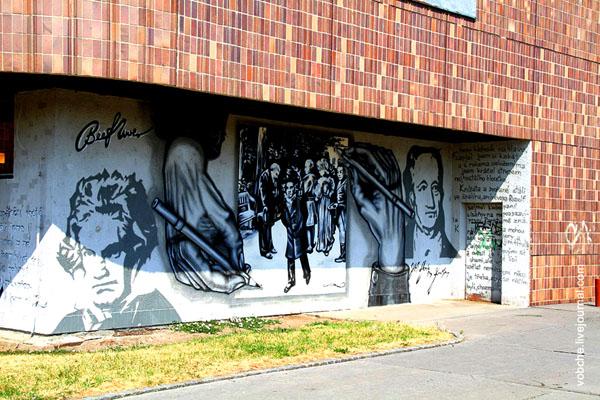 Граффити с Бетховеном и Гёте в городе Теплице / Фото из Чехии