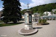 метеостанция / Австрия