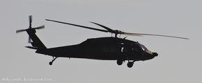 вертолет / США