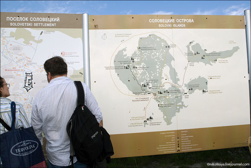 Карта Соловецких островов / Фото из России