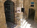 улица / Израиль