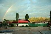 заметить радугу / Македония