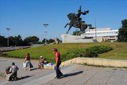 площадь / Молдавия