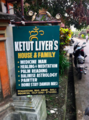 у Кетута Лийера / Индонезия