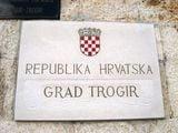 Трогир / Хорватия