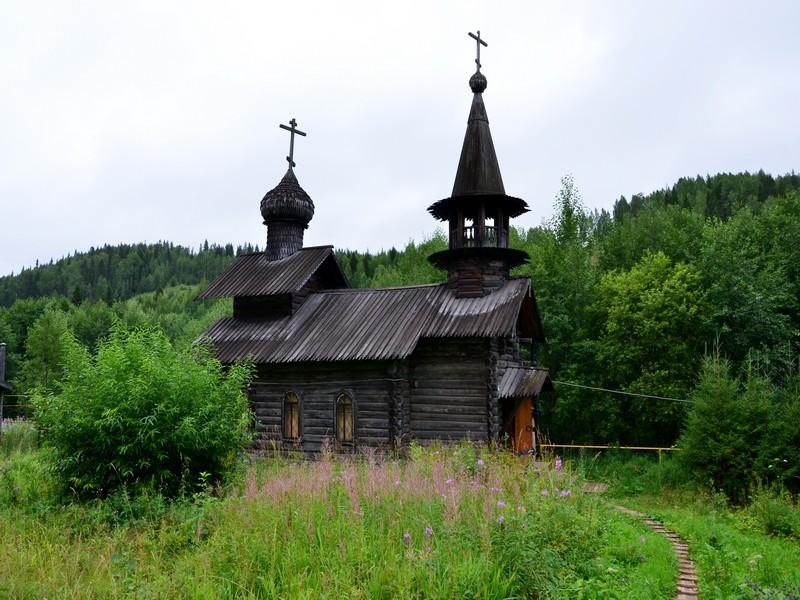Этнографический парк реки Чусовой / Фото из России