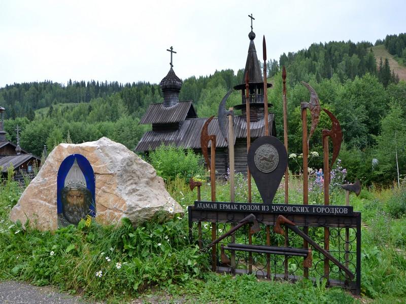 Музей Ермака в Преображенской церкви / Фото из России
