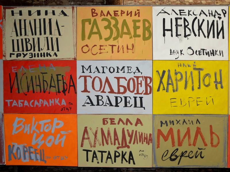 """Экспозиция выставки в рамках форума """"Пилорама"""" / Фото из России"""