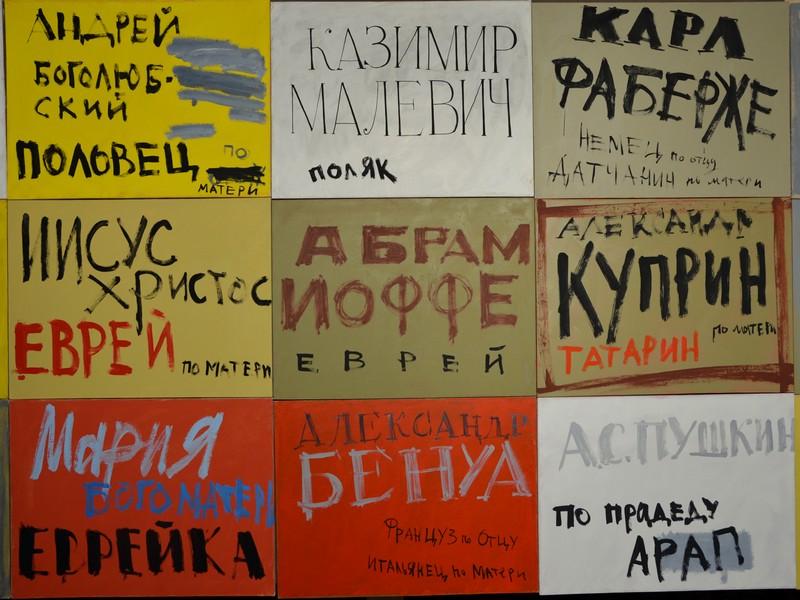 """Выставка на  форуме """"Пилорама"""" / Фото из России"""