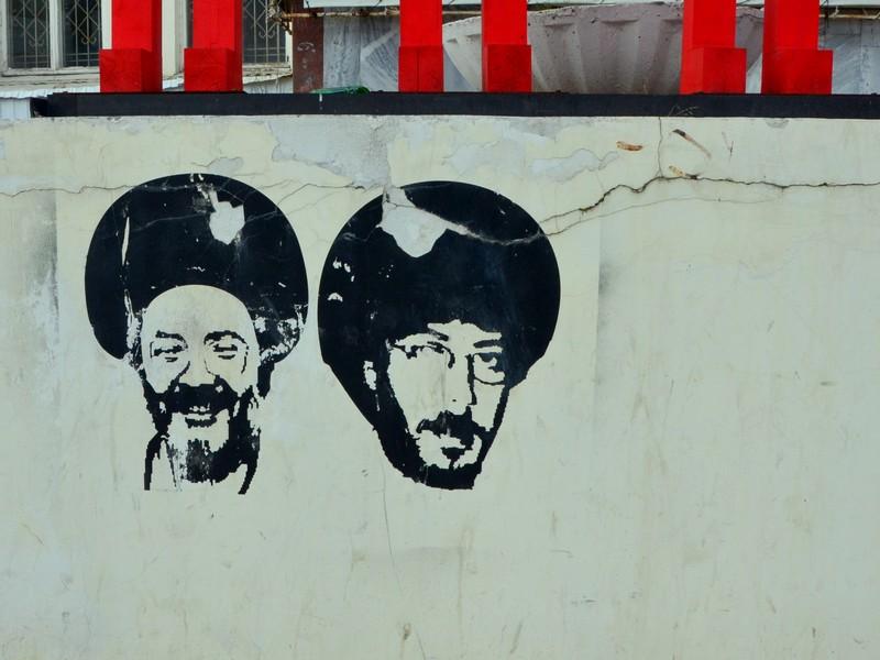Граффити на заборе в Перми / Фото из России