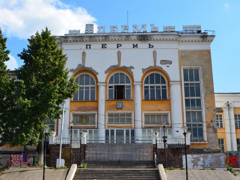 Музей современного искусства PERMM  / Фото из России