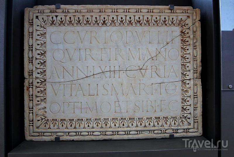 Плита с расшифрованными надписями, Иданья-а-Велья / Фото из Португалии