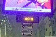 не холодно / Андорра
