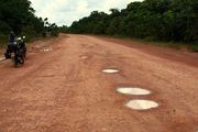 дорога / Гайана