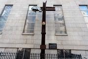 крест / США