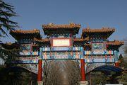храм Юнхэгун / Китай