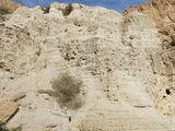 путь наверх / Израиль
