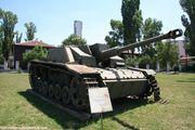 StuG III / Болгария