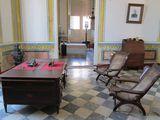 кабинет / Куба