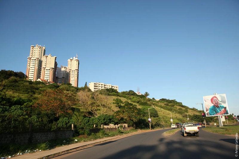 Улица в Мозамбике / Фото из Мозамбика