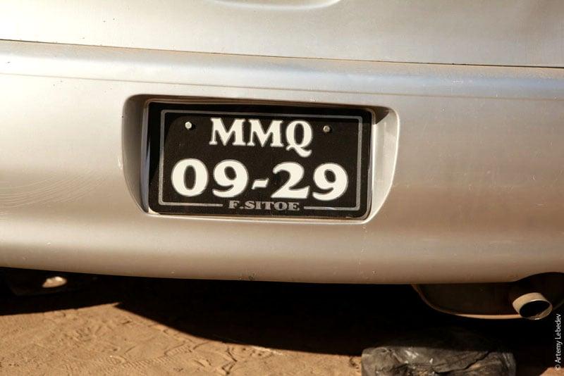 Автомобильный номер, Мозамбик / Фото из Мозамбика