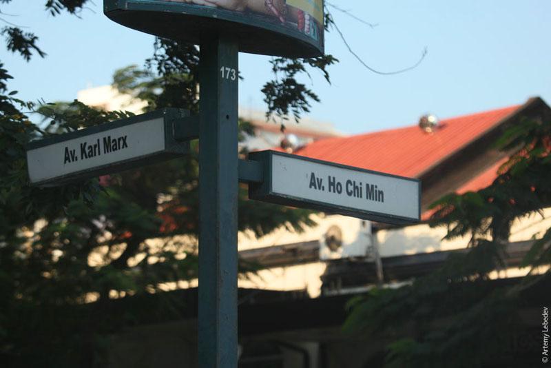 Указатели улиц в Мапуту, Мозамбик / Фото из Мозамбика
