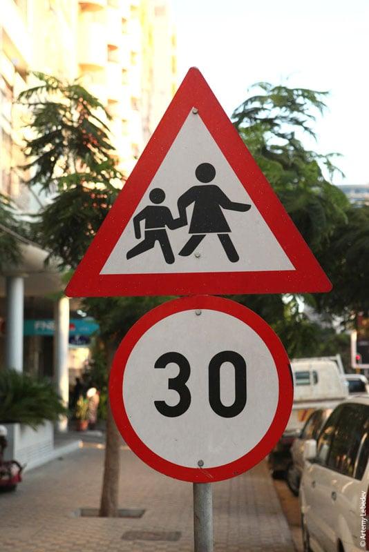 Дорожный знак в Мапуту, Мозамбик / Фото из Мозамбика