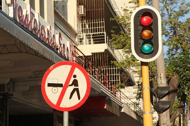 Запрещающий знак в Мапуту, Мозамбик / Фото из Мозамбика