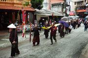 ритуал / Вьетнам