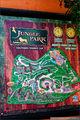 карта парка / Испания