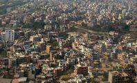 Катманду / Непал