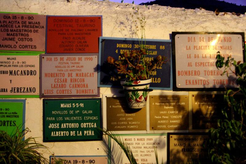 Кулуары арены для корриды в Михасе, Испания / Фото из Испании