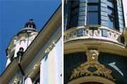 Улочки Черновцов: декор зданий / Украина
