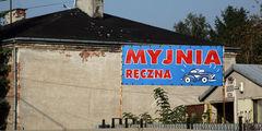 муйня речная / Польша