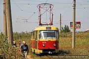 "Трамвай №20 на остановке ""Хаджибейский лиман"" / Молдавия"