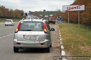 Chevrolet Rezzo на выезде из Кишинева / Молдавия