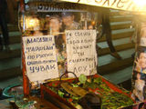 Жареные тараканы / Таиланд