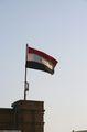 Еще один флаг / Египет