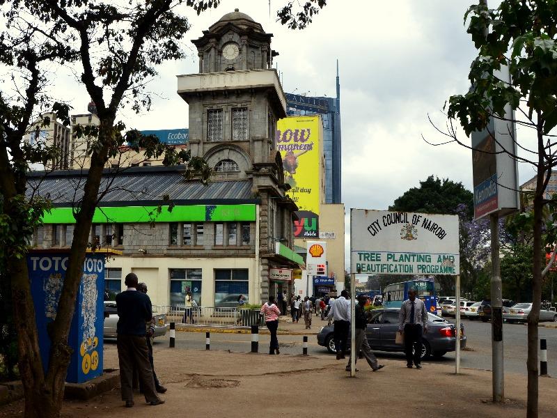 Дом колониальной эпохи в Найроби / Фото из Кении