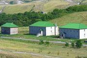 Дома с зелеными крышами / Россия