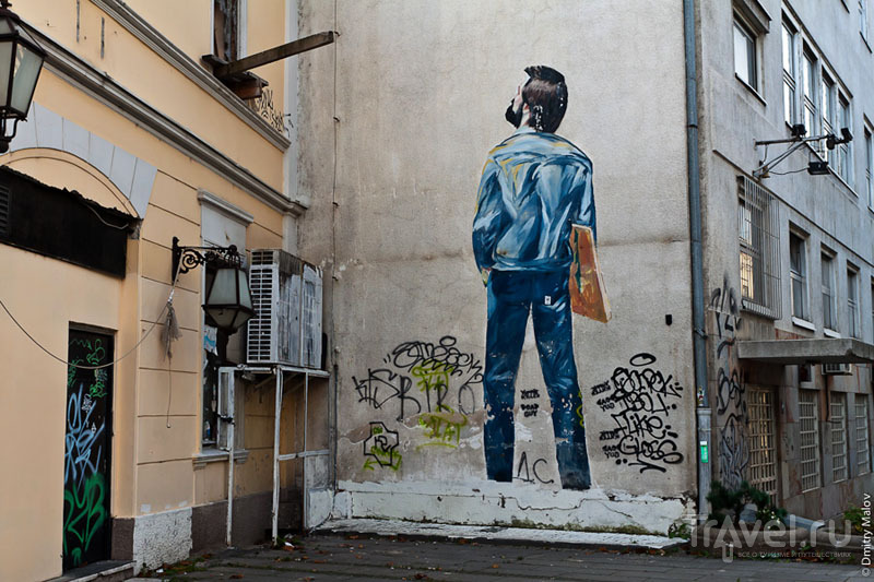 Граффити на стене дома в Белграде / Фото из Сербии