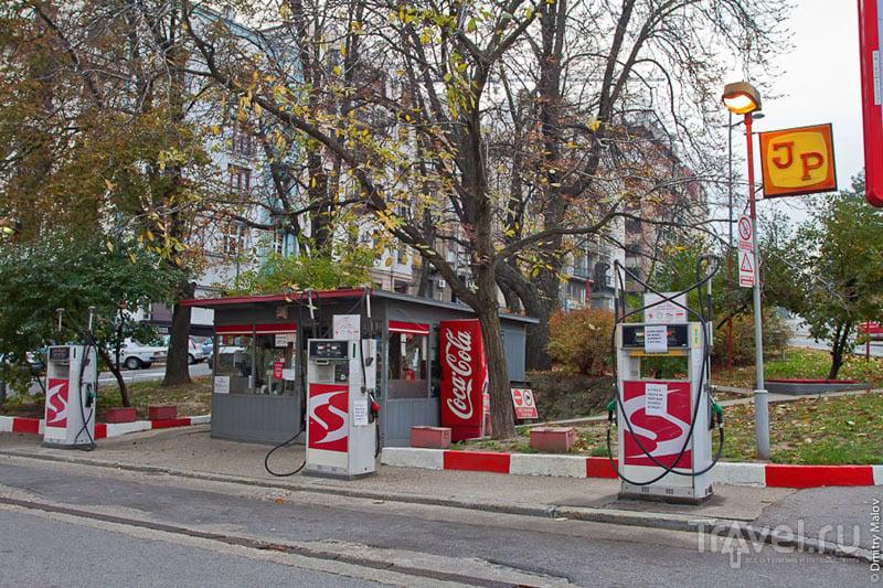 Заправка в Белграде, Сербия / Фото из Сербии